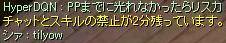 f0073578_10213288.jpg