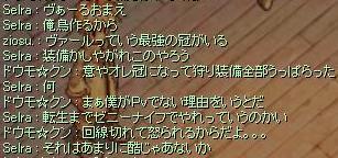 f0073578_10233099.jpg