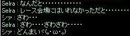 f0073578_10263196.jpg
