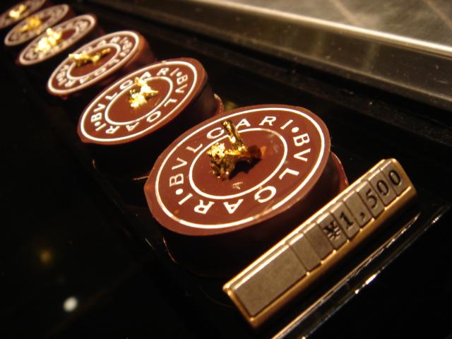 BVLGARI CAFE_f0011179_852396.jpg