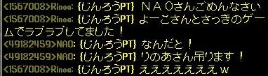 b0096491_175150100.jpg