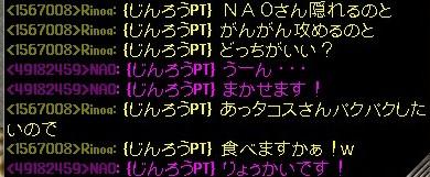 b0096491_17552297.jpg