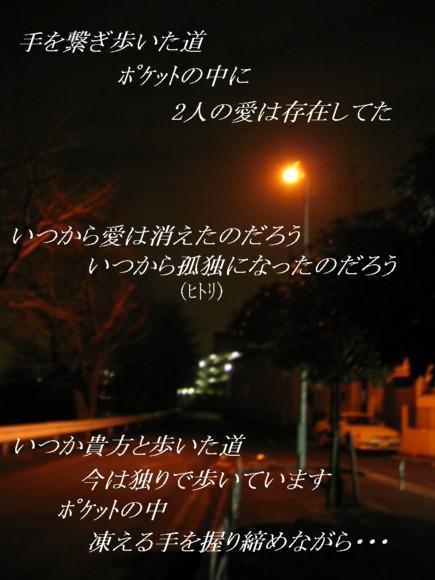 f0156895_23153979.jpg