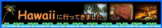 b0055202_2114112.jpg