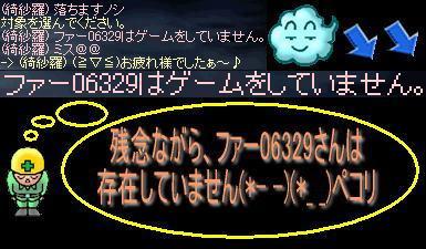 f0072010_1658215.jpg