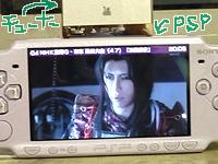 b0019611_22375936.jpg