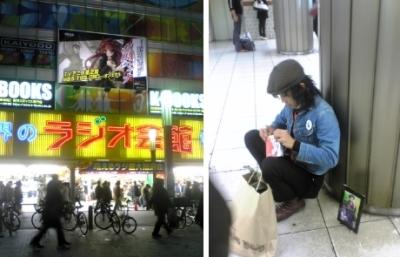橋本→秋葉原_e0011511_12515042.jpg