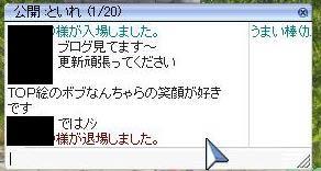 f0074114_11462979.jpg