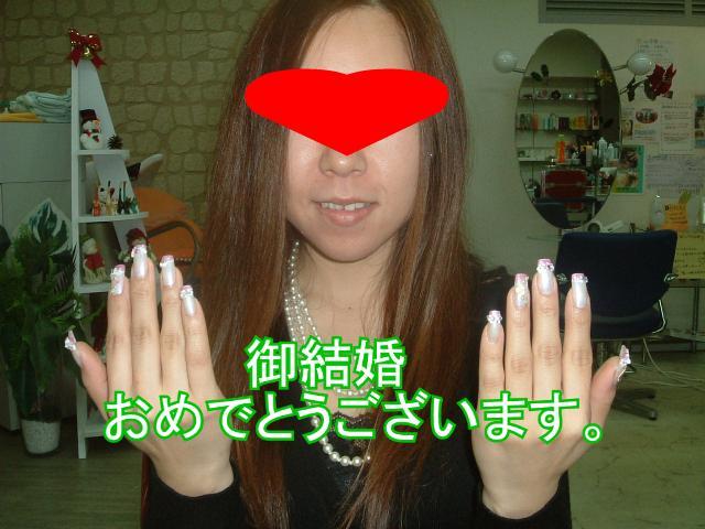 f0147821_10403720.jpg
