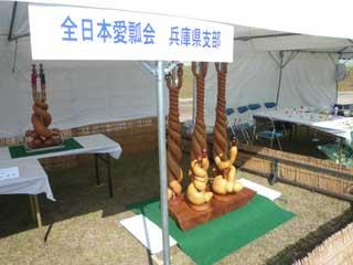 尼崎スポーツの森 愛瓢(あいひょう)の衝撃_b0054727_20434437.jpg