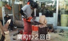 f0085327_22101739.jpg