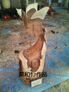 f0085327_22164428.jpg