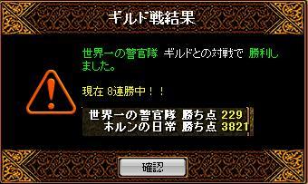 f0152131_5445317.jpg