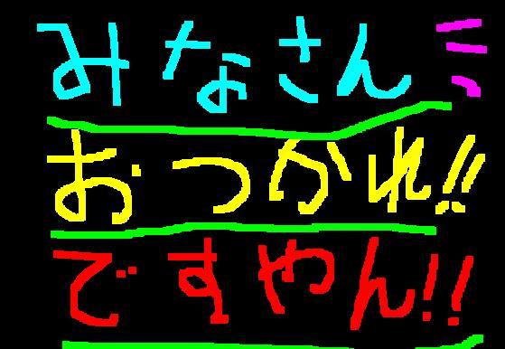 f0056935_23354965.jpg