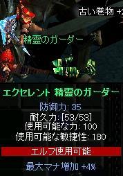 c0143238_2382788.jpg