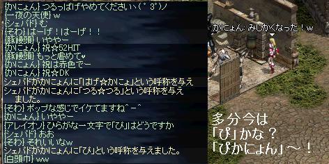 f0140642_12455199.jpg