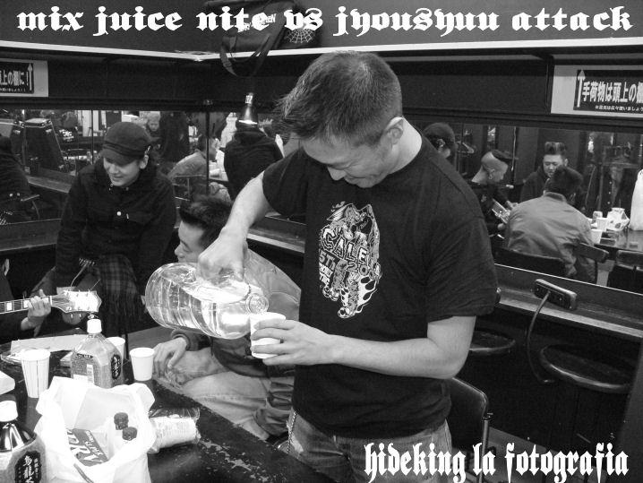 ☆Mix Juice Nite vs 上州ATTACK☆_e0083143_1836260.jpg