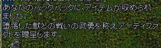 f0112549_17375894.jpg