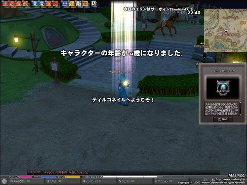 f0056650_11551052.jpg