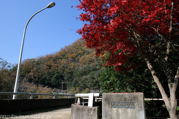岡山県 赤磐市 滝山ダム_f0091955_13483875.jpg