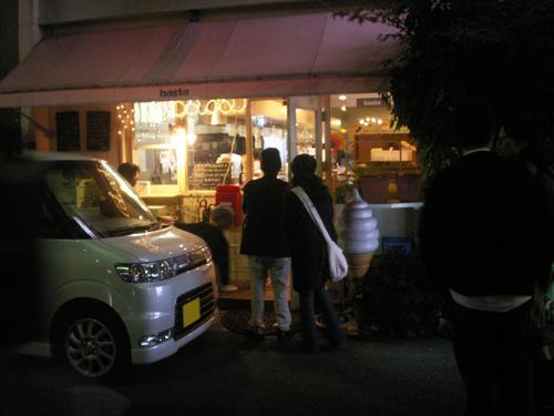 パスタ食オフ in 八幡東_b0083267_14102786.jpg