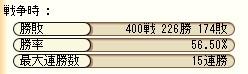 e0050471_3494199.jpg