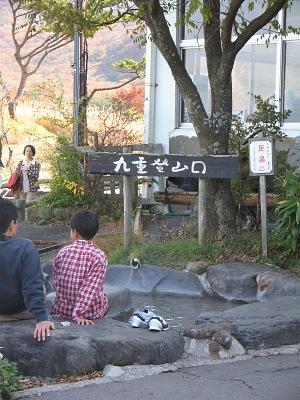 """""""豊後名山""""秋景(その4)・・・三俣山、硫黄山、星生山_c0001578_0171715.jpg"""