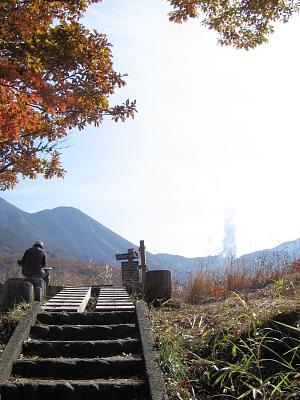 """""""豊後名山""""秋景(その4)・・・三俣山、硫黄山、星生山_c0001578_0174381.jpg"""