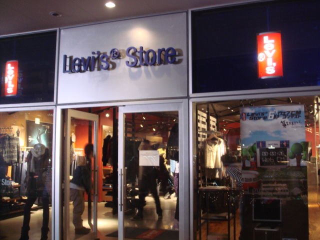 LEVI\'S STORE PARTY_f0011179_17551754.jpg
