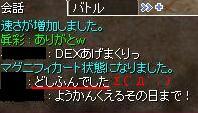 f0061692_2292719.jpg