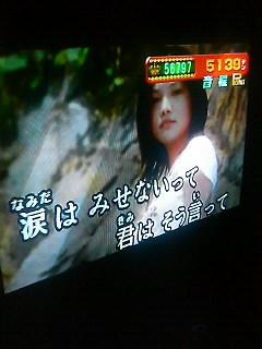 f0068493_2011164.jpg