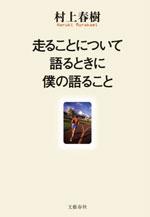e0012194_1328577.jpg