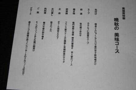e0125397_0562169.jpg