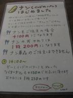a0094201_9322881.jpg