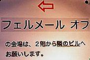 b0044404_21462951.jpg