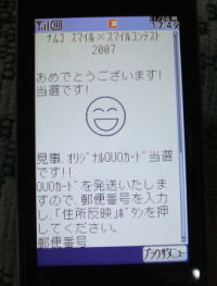 b0105010_2324597.jpg