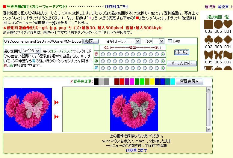 d0048312_16172029.jpg