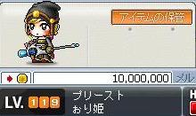 b0068519_201242.jpg