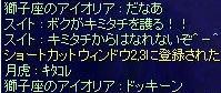f0107520_20241547.jpg