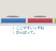 c0055827_6571438.jpg
