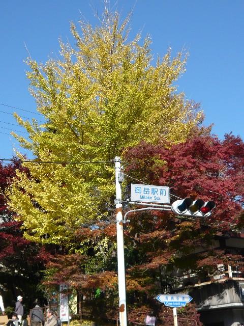 秋を感じに、御岳渓谷へ!_b0023328_19443540.jpg