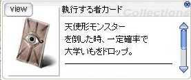 f0008228_0161131.jpg