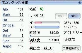 f0132029_21273222.jpg