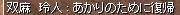 c0145932_19492150.jpg