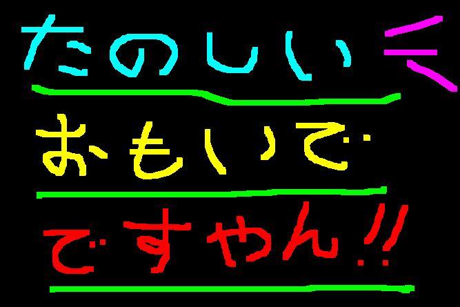 f0056935_21281218.jpg