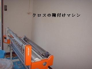 f0031037_18145420.jpg