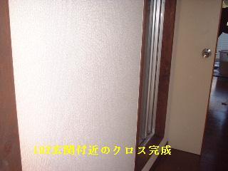 f0031037_18151815.jpg