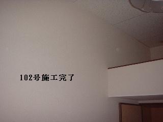 f0031037_1815696.jpg