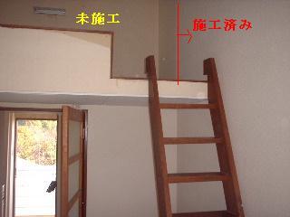 f0031037_1816181.jpg