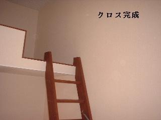 f0031037_18162793.jpg